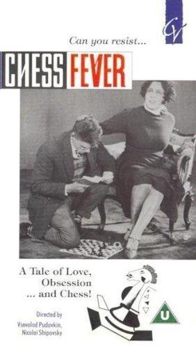 la-fiebre-del-ajedrez-portada