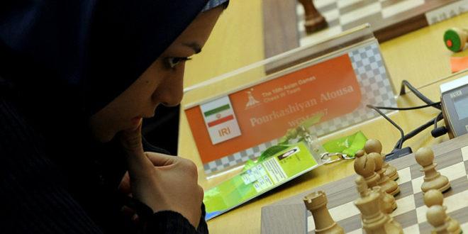 Próximo Mundial de Ajedrez Femenino 2017 en Irán obligará a jugar con velo!