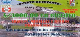 """Ilo, Per.- IRT """"Puerto de Encanto de Ilo 2017"""" Sub 2200, del 25 al 27 de agosto"""