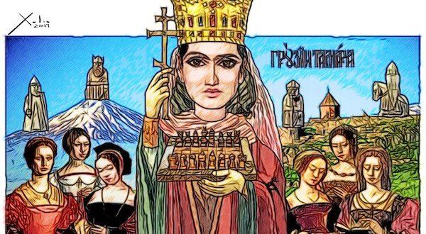 Georgia y la reina del ajedrez